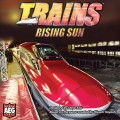 Trains Rising Sun 0