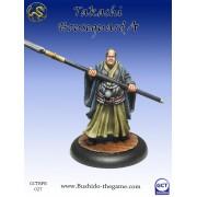 Bushido - Takashi Houseguard A
