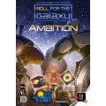Roll for the Galaxy - Ambition 1