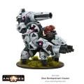 Antares - Ghar Bombardment Crawler 1