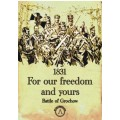 1831 For our freedom and yours: Battle of Grochow 0