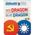 Against the Odds 45 - Red Dragon, Blue Dragon 0