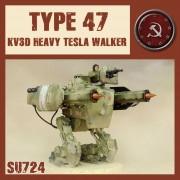 Dust - Type 47