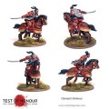 Test of Honour - Daimyō's Retinue 2