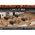 105mm Field Artillery Battery 0
