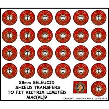 Macedonian Shield transfers 9