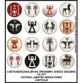Carthaginian shield designs 4 0