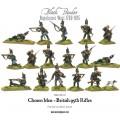 95th Rifles - Chosen Men 0