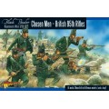 95th Rifles - Chosen Men 1