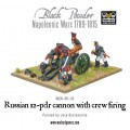 Napoleonic Russian 12 pdr cannon 1809-1815 with crew firing 1