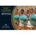 Hail Caesar - Macedonians: Royal Guard 3