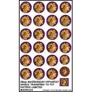 Macedonian Shield transfers 16