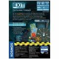 Exit - The Sunken Treasure 1