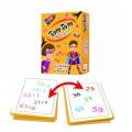 Tam Tam Superplus : Les Additions 1
