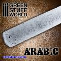 Rolling Pin ARABIC 0