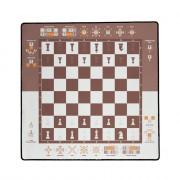 Tapis Echecs Pédagogiques (40 X 40 cm)