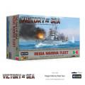 Victory at Sea - Regia Marina Fleet 0