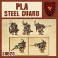 Dust - PLA Steel Guard Multi-Option Squad 0