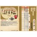 Dust - IJN Ninja Infantry Squad Multi-Option Box 4