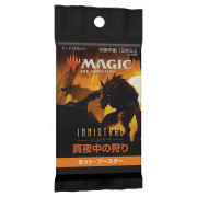 Magic The Gathering - Innistrad: Midnight Hunt : Japanese set booster