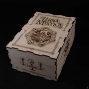 Boîte de Rangement LaserOx - Terra Mystica
